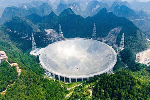 【天眼1日游】平塘县射电望远镜FAST天眼纯玩一日游 体验宇宙奥秘