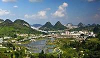 西南胜景6日游-山的世界-洞的王国-乌蒙山脉-贵阳旅行社
