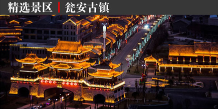 黔北有哪些旅游景点?-贵阳旅行社